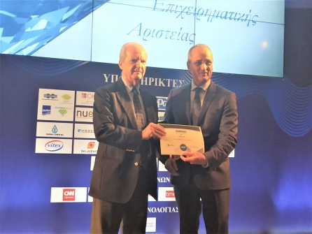 "Adelco was honored by the ""Diamonds of the Greek Economy 2019"""