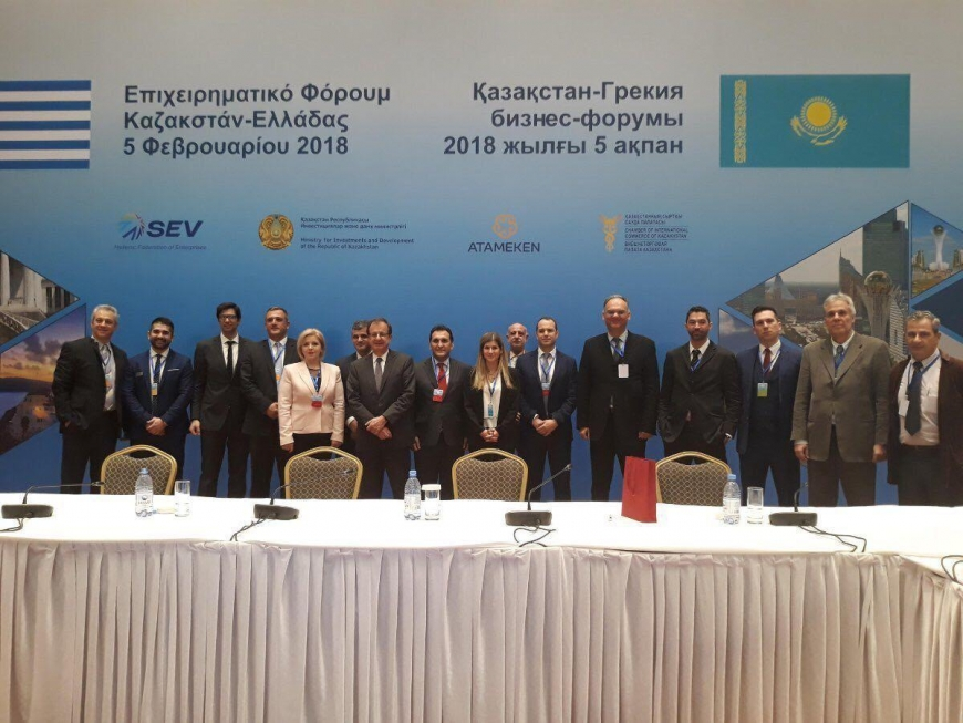 May 2018 Adelco in Kazakhstan Forum of co-operation